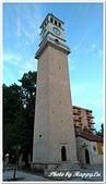 107-2阿爾巴尼亞:A10706081458M_20180608_200447_提拉那-阿爾巴尼亞.jpg