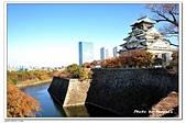 105日本大阪:A10512023126大阪城-大阪.jpg