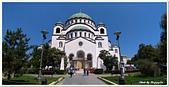 107-2塞爾維亞:A10705270068M_20180527_112205聖沙瓦東正教大教堂-貝爾格勒-塞爾維亞.jpg