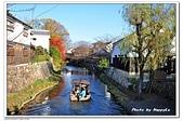 105日本關西:A10511230586八幡堀水鄉-近江八幡-琵琶湖.jpg