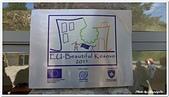 107-2科索沃:A10706061115M_20180606_103534_大理石洞穴-科索沃.jpg