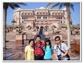 99阿布達比-阿拉伯聯合大公國:B9902170370全家福-酋長皇宮飯店-阿布達比.jpg