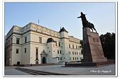 104立陶宛:A10409241438舊皇宮-維爾紐斯-立陶宛.jpg