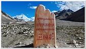 107-3西藏B:A10709130650M_20180913_181538_聖母峰-珠峰大本營.jpg
