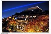105京都賞楓:01A10511220183清水寺夜楓-京都.jpg