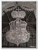96捷克-塔拉小鎮:A76163168人骨盾牌-人骨教堂-塔拉小鎮
