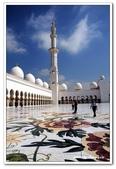 99阿布達比-阿拉伯聯合大公國:A9902171484榭赫扎伊清真寺-阿布達比.jpg