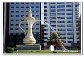 99阿布達比-阿拉伯聯合大公國:A9902171303文化廣場-阿布達比.jpg