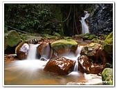 96磺溪水石之美:A7429019翠峰瀑布-磺溪