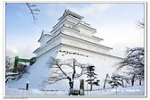 107日本東北、草津溫泉:01A10701260301若松城-會津.jpg