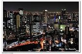 105日本大阪:03A10512023232夜景-梅田藍天大廈空中庭園展望台-大阪.jpg