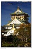 105日本大阪:A10512023134r倒影-大阪城天守閣-大阪.jpg