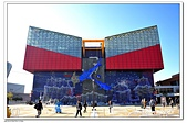 105日本大阪:A10512033283大阪海遊館-大阪.jpg