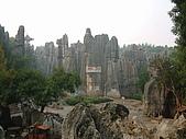 95雲南香格里拉:A047石林