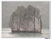96北越:A0132白菜岩-下龍灣