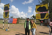 非洲- 肯亞-尚比亞-辛巴威2014-8-13:肯亞照片2014-8-13日照片 124.jpg