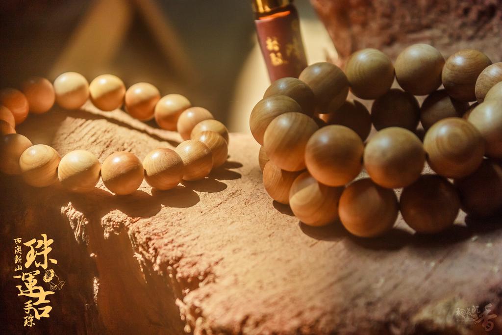 和義沉香佛珠,台灣在地香業,新山佛珠,檀香佛珠,珠運吉念珠,念佛手珠,保平安佛珠,原木手珠,手工念珠,唸佛修行禪修聖物輔具,禮品,香品批發
