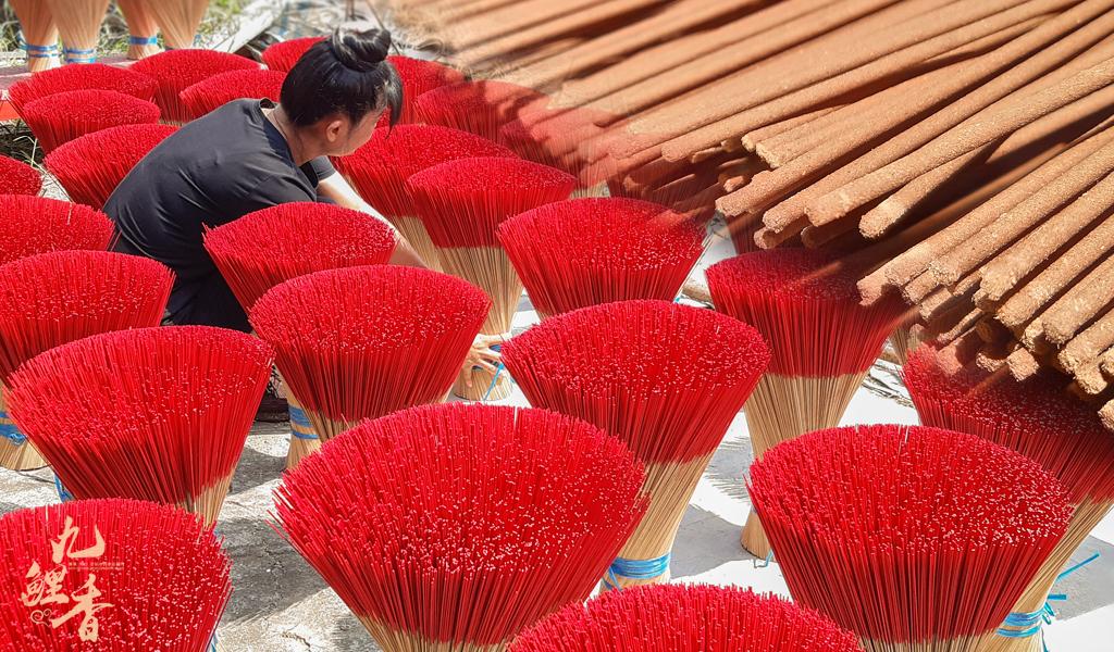 和義沉香,九鯉香,台灣在地香業,香品批發,機器射出香,香品百貨,客製化香品,立香,禮品