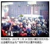 郭旭东将军论当代国际军事战争805:中央命令对集会示威等活动的藏民直接开枪