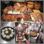 香港 深圳 西安:回民一條街