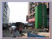 重慶黑心 水果攤+菜園壩水果批發市場:重慶.JPG