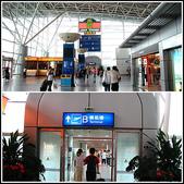 香港 深圳 西安:深圳機場B樓通道.jpg