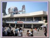 重慶黑心 水果攤+菜園壩水果批發市場:重慶 火車站.JPG