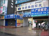 香港 深圳 西安:如家入口.jpg