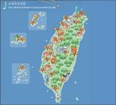 PIXNET-cgj567:地圖.jpg