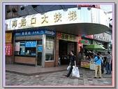 重慶黑心 水果攤+菜園壩水果批發市場:兩路口往火車站電扶梯入口.JPG