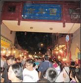 香港 深圳 西安:回民一條街西羊市.jpg