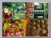 重慶黑心 水果攤+菜園壩水果批發市場:夏威夷豆.jpg
