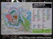【就愛跑步】大阪 大阪城公園慢跑:大阪城公園慢跑-1507 (04).JPG