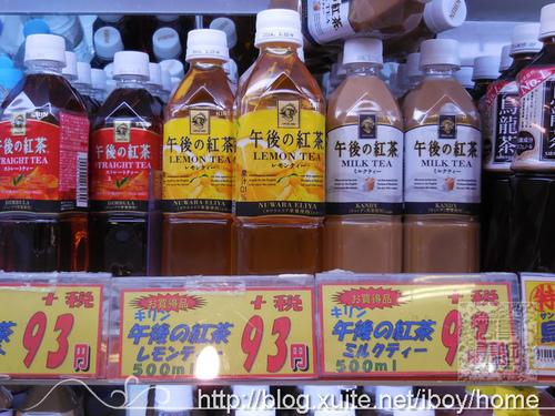 玉出超市-1507-15.JPG - 【初探關西】大阪 玉出超市