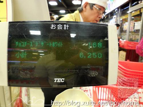 玉出超市-1507-31.JPG - 【初探關西】大阪 玉出超市