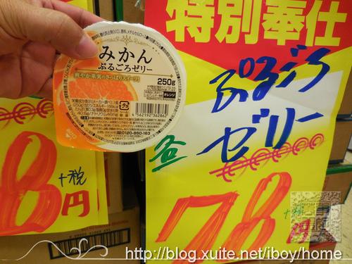 玉出超市-1507-17.JPG - 【初探關西】大阪 玉出超市