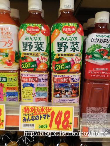 玉出超市-1507-14.JPG - 【初探關西】大阪 玉出超市