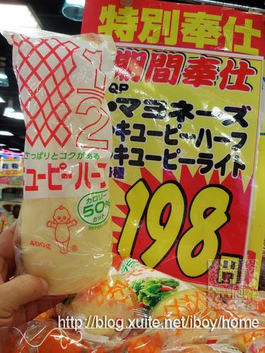 玉出超市-1507-09.JPG - 【初探關西】大阪 玉出超市
