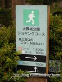 【就愛跑步】大阪 大阪城公園慢跑:大阪城公園慢跑-1507 (10).jpg