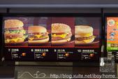 【感受澳門】麥當勞:澳門-麥當勞-1301 (05).JPG