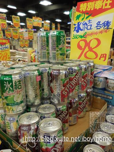 玉出超市-1507-11.JPG - 【初探關西】大阪 玉出超市