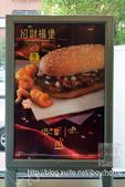 【感受澳門】麥當勞:澳門-麥當勞-1301 (06).JPG