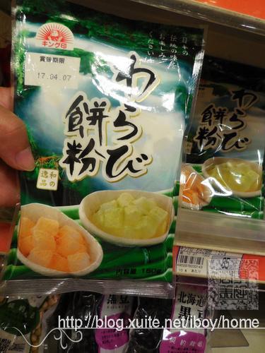 玉出超市-1507-19.JPG - 【初探關西】大阪 玉出超市