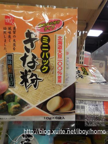 玉出超市-1507-20.JPG - 【初探關西】大阪 玉出超市