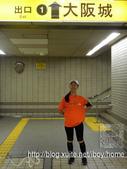 【就愛跑步】大阪 大阪城公園慢跑:大阪城公園慢跑-1507 (03).jpg