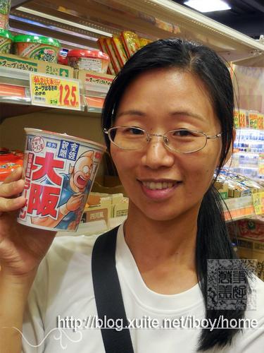 玉出超市-1507-28.JPG - 【初探關西】大阪 玉出超市