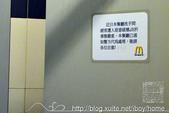 【感受澳門】麥當勞:澳門-麥當勞-1301 (12).JPG