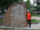 【就愛跑步】大阪 大阪城公園慢跑:大阪城公園慢跑-1507 (19).JPG