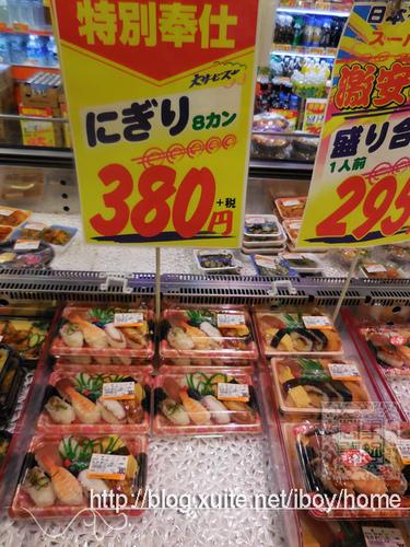 玉出超市-1507-22.JPG - 【初探關西】大阪 玉出超市