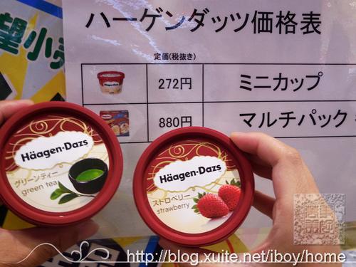 玉出超市-1507-06.JPG - 【初探關西】大阪 玉出超市
